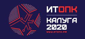 IX Форум «ИТОПК-2020»