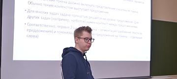 Выступление Илья Димова